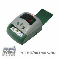 avtomaticheskij-detektor-banknot-docash-430