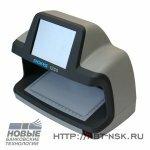 prosmotrovyj-detektor-dors-1250