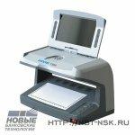 prosmotrovyj-detektor-dors-1300
