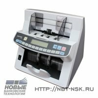 schetchik-banknot-magner-75