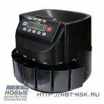 sortirovshchik-monet-cassida-c200